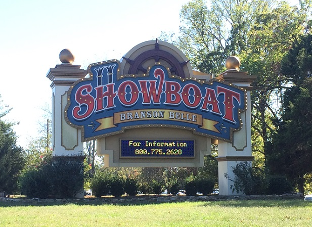 Showboat Branson Belle entrance