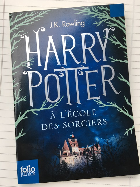 Harry Potter Sorcerers Stone in French book cover
